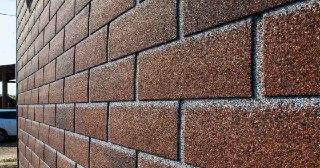 Монтаж фасадной плитки Челябинск, цена от 476 руб.